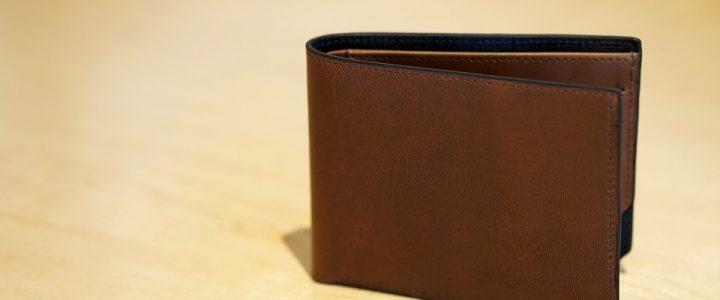 Smart Wallet นวัตกรรมใหม่ที่เป็นมากกว่ากระเป๋าสตางค์